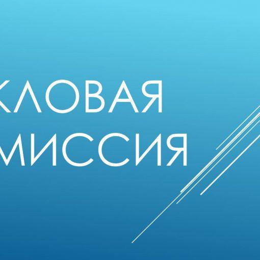 Открытая неделя цикловой комиссии