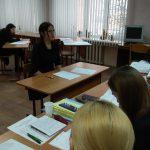 Сдача государственного квалификационного экзамена
