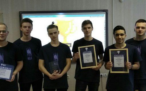 Cтуденческая олимпиада BIT-Cup 2018