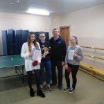 Первое место в соревнованиях по настольному теннису!