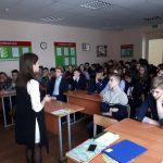 Профориентационная встреча с ГУО СШ  45 г.Витебск