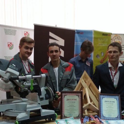 «Молодёжная столица Республики Беларусь 2019»