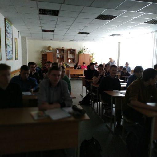 Воспитательный час «Памяти Чернобыля»
