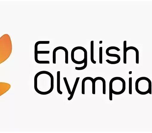 Участие в олимпиадах и конкурсах, учащихся отделения «Информационные системы и технологии»