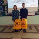 Worldskills Belarus «1С: Программные решения для бизнеса. Предприятие 8» 2018/19»