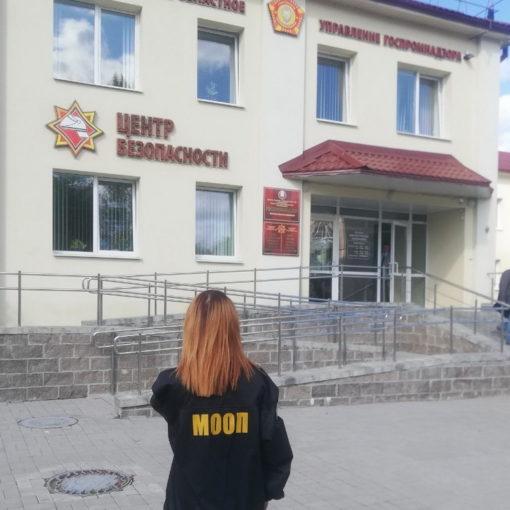 Учеба в «Центре безопасности МЧС г.Витебска»