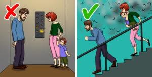 Не пользуйся лифтом во время пожара!
