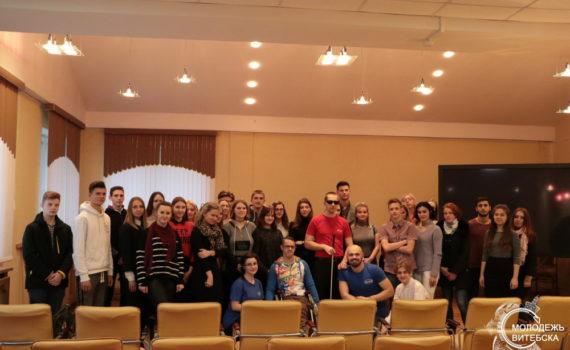 Участие в обучающем тренинге для волонтёров