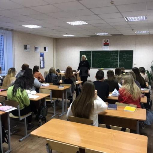 Встреча с представителем Витебского филиала учреждения образования Федерации профсоюзов Беларуси «Международный университет «МИТСО»