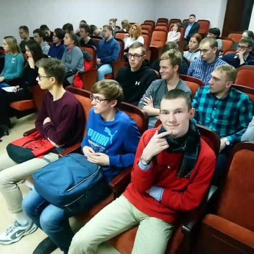 Участие в интернет-форуме «Академия успеха»