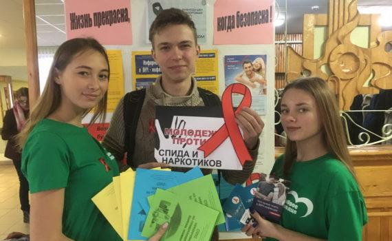Волонтёры провели акцию, посвящённую Всемирному дню борьбы со СПИДом