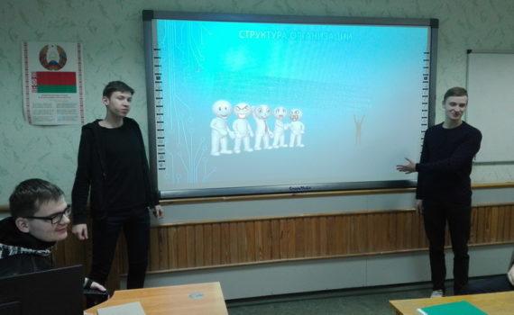 Производственные практики в первом семестре 2019-2020 учебного года на отделении «Информационные системы и технологии»