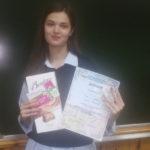 """Итоги конкурса """"Традиции и обряды моей местности"""""""