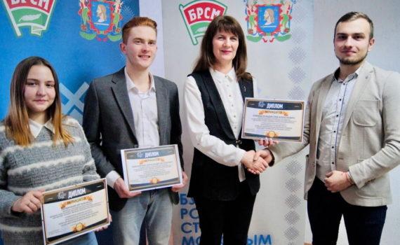 Итоги работы подвел за 2020 год Октябрьский РК ОО «БРСМ» г.Витебска