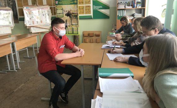 Распределение учащихся группы 46