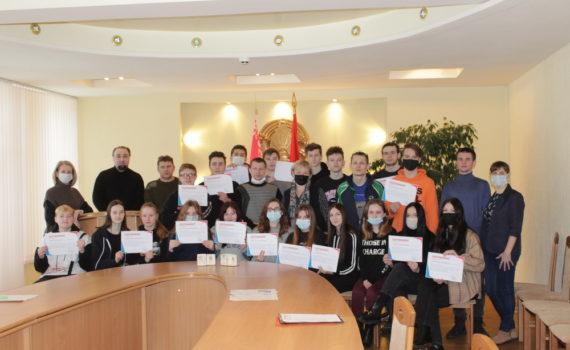 Обучение учащихся учреждения образования «Бобруйский государственный колледж имени А.Е.Ларина»