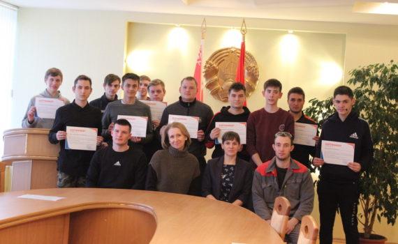 Обучение в ресурсном центре учащихся учреждения образования «Борисовский государственный строительный профессиональный лицей»