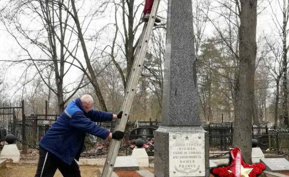 Благоустройство мемориального захоронения на Песковатикском кладбище