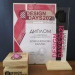 И керамисты и дизайнеры!