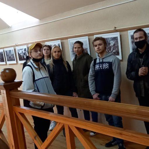 «Анклав» - выставка