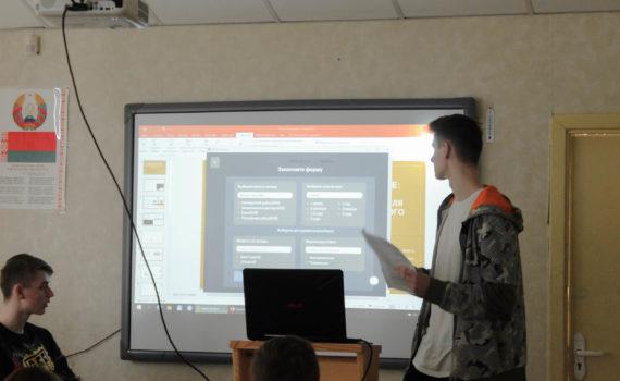 Участие учащихся отделения «Информационные системы и технологии» в ХI научно-практической конференции учащихся «Вопросы. Гипотезы. Ответы».