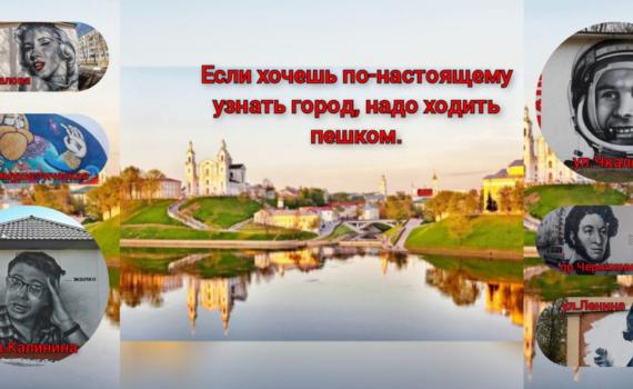 """Итоги фотоконкурса """"Віцебск - знаёмы і незгаёмы"""""""