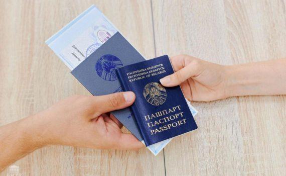 Прием документов для абитуриентов