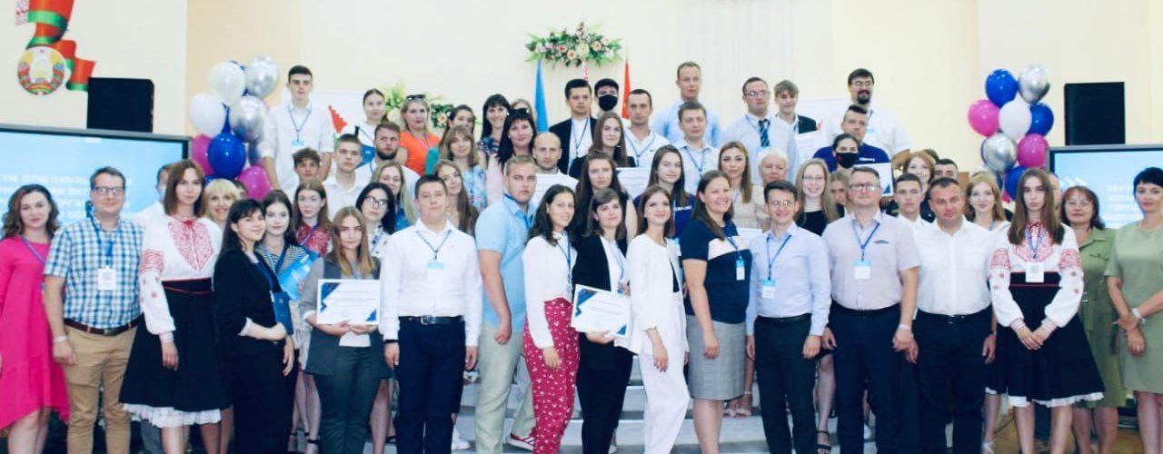 Участие в XXXVIII отчетно-выборной конференции Витебской городской организации ОО «БРСМ» г.Витебска.