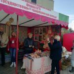 В Витебске прошла выставка-ярмарка учреждений образования области «Восенскi карагод»