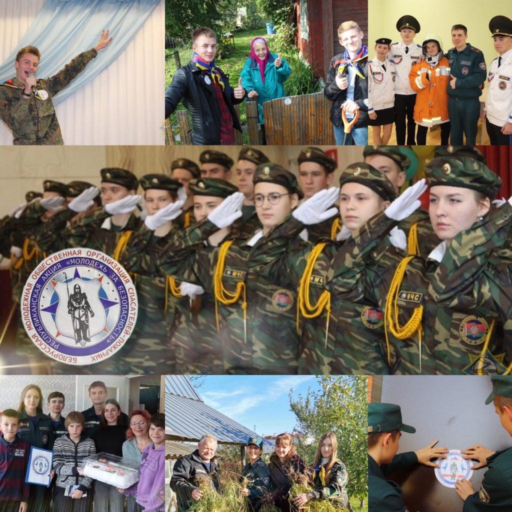 Молодёжь за безопасность! Акция МЧС стартовала в Витебске